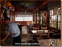 Interior gallery